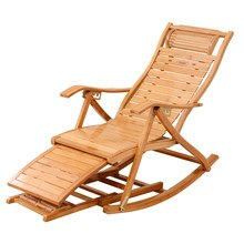 Chaise Lie chaise bambou chaise secouer chaise pliante adulte chaise sieste maison chaise froide vieil homme prendre une chaise pleine bois.