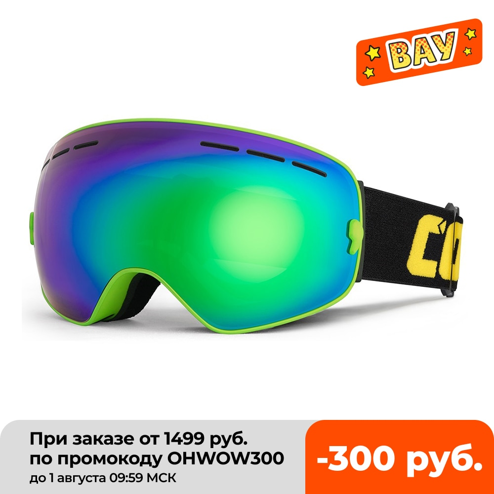نظارات تزلج ماركة COPOZZ ذات الطبقات المزدوجة UV400, مضادة للضباب، تزلج، قناع، نظارات، تزحلق، ثلج، رجال، نساء، نظارات تزلج، GOG-201 برو