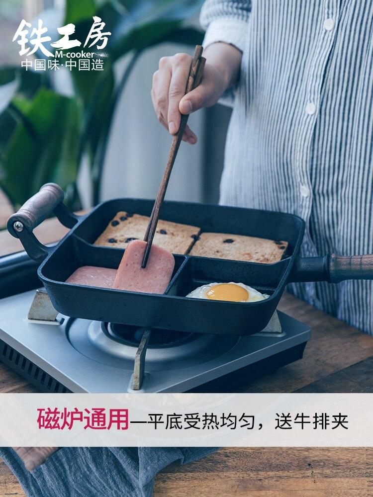 Чугунная сковорода для завтрака, многофункциональная антипригарная сковорода для стейка с плоским дном, маленькая Бытовая сковорода для ж...