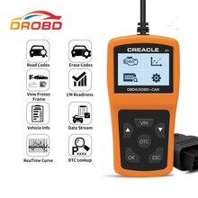 Считыватель кодов ошибок X1, считыватель кодов ошибок, диагностический инструмент OBDII/OBD, считывание DTC OBD2, автомобильный диагностический инструмент, диагностический сканер для автомобиля
