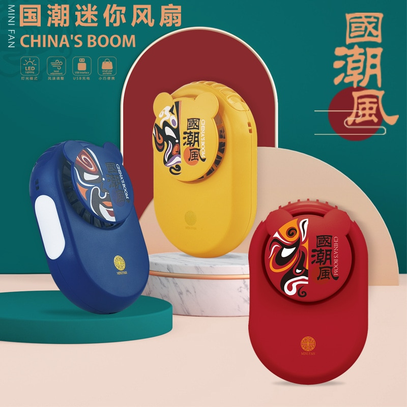 neck fan portable mini usb fans air cooler rechargeable ventilador small travel handheld electric fan silent cooling for outdoor Chinese Style Neck Fan Mini Usb Fan Air Cooler Rechargeable Ventilador Small Handheld Electric Fan Silent Cooling Peking Opera