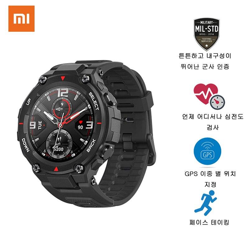 Xiaomi Amazfit T rex T-rex Smartwatch control música 5ATM reloj inteligente GPS/GLONASS 20 días batería vida MIL-STD para Xiaomi iOS