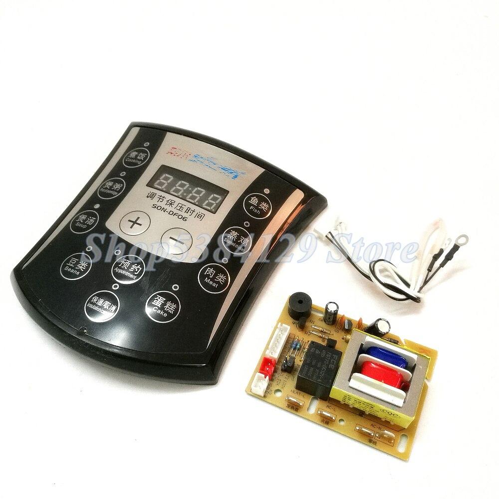 Placa de control eléctrica de la olla a presión junta de ordenador Accesorios SON-DF06 (kit)