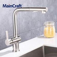 Luxe Keuken Kraan Hoofd Kwaliteit Koper Borstel Nikkel Export Verneveling Pull Out Sink Swivel 360 Graden Kranen Mengkraan