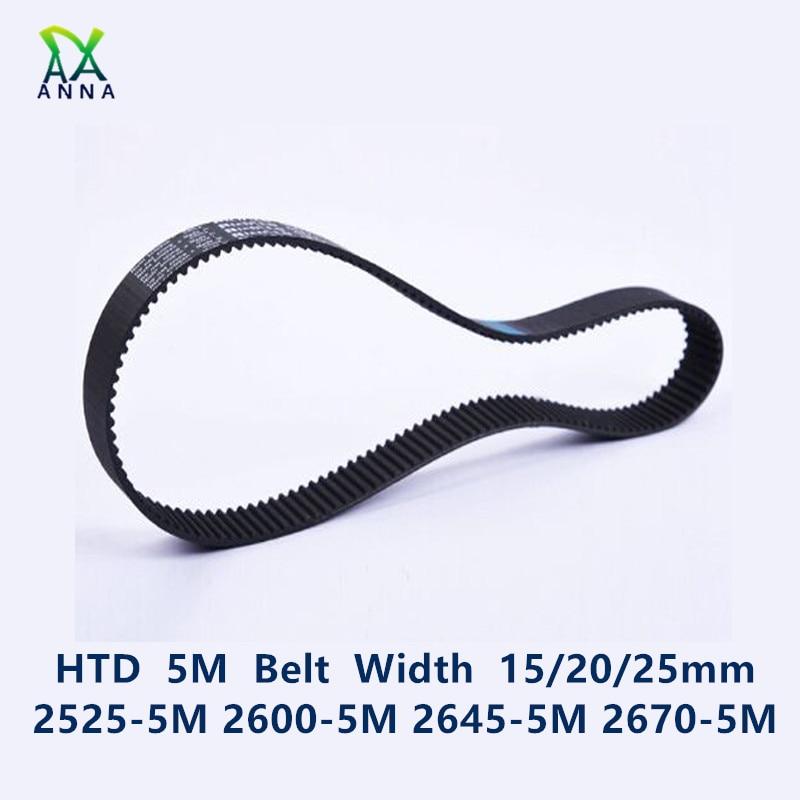 HTD 5M متزامن مؤقت اشتعال C = 2525/2600/2645/2670 عرض 15/20/25 مللي متر الأسنان 505 520 529 534 HTD5M 2525-5M 2600-5M 2645-5 2670- 5M