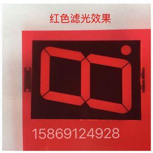 LED digital tube filter light barrier green red color shade transparent plastic sheet PVC organic film