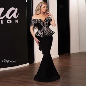 Black Moroccan Kaftan Caftan Muslim Evening Dresses Mermaid Appliques Dubai Arabic Turkey Abaya Islamic Evening Gown