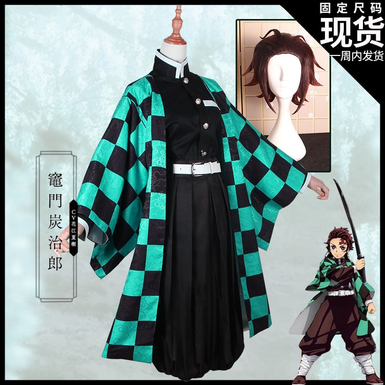 Anime! Demon Slayer: Kimetsu no Yaiba Kamado Tanjirou Kimono Gothic Uniform Cosplay Costume Halloween Suit Free Shipping