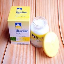 Best skin care products HAZELINE Moisturizing Whitening cream