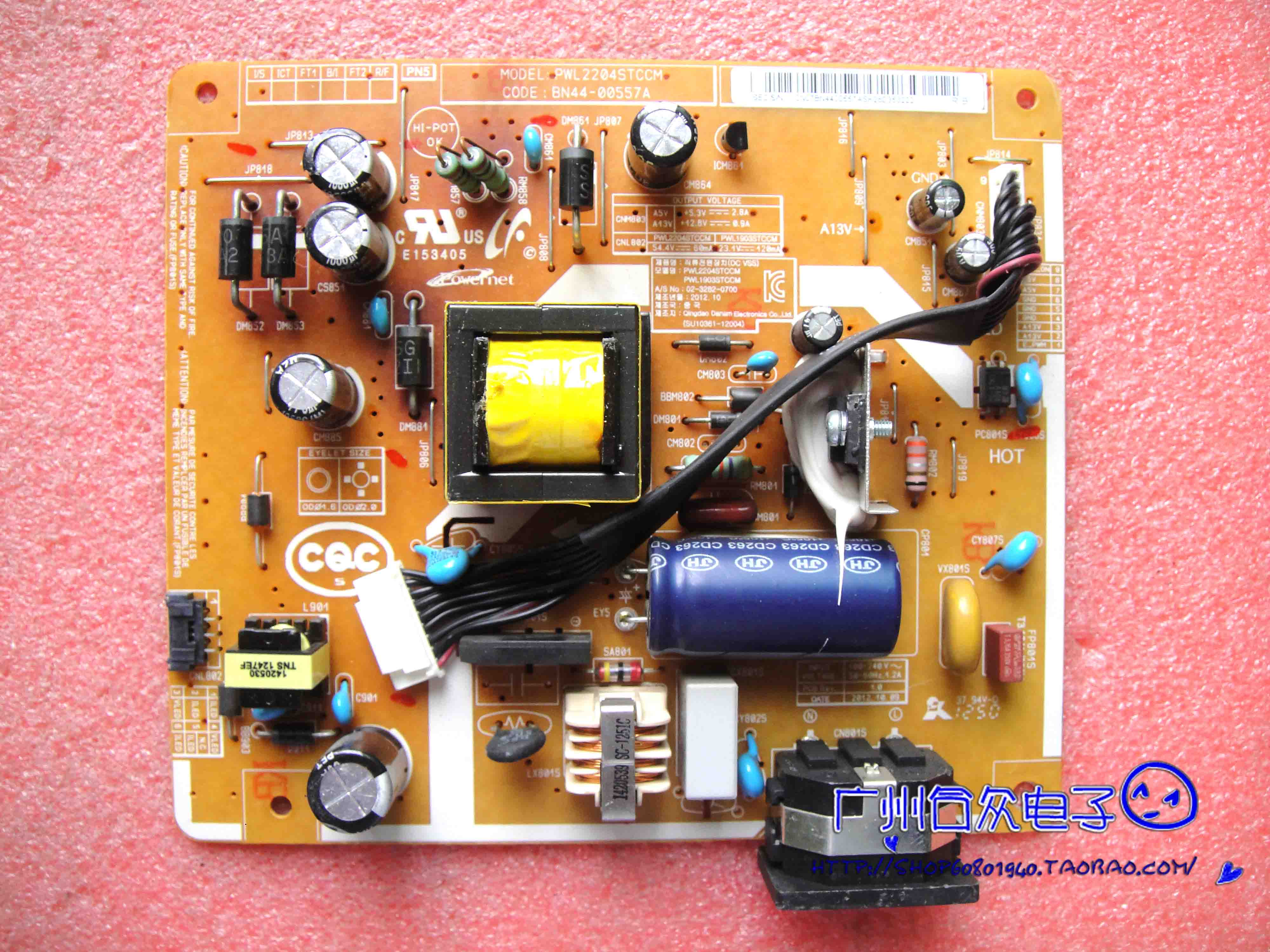 STM-1930A SMT-1914 PWL2204STCCM الطاقة BN44-00557A