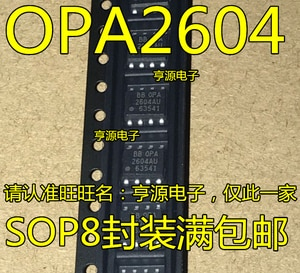 OPA2604AU OPA2604 new original patch SOP8 spot a large amount of the price