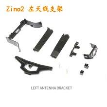 Hubsan Zino 2 zino2 RC drone Quadcopter Spare Parts ZINO200-51 Left antenna bracket