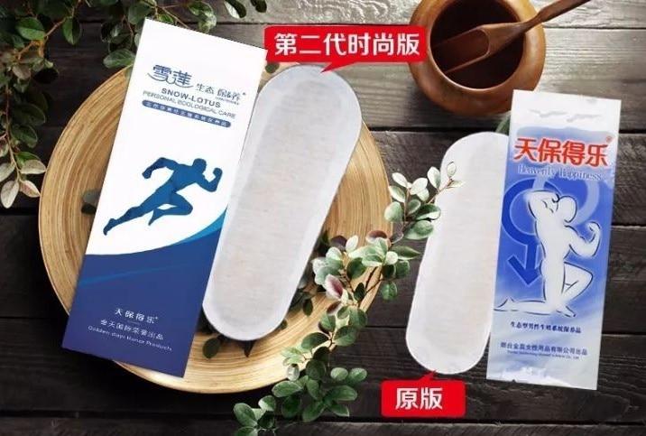 Jintian internacional masculino adesivos tianbao 8 dele baoyuan n° 1 almofada protetora masculina pacote de peça única neve lotus ecologia m