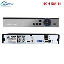 Enregistreur vidéo de vidéosurveillance de Surveillance donvif dapp de NVR XMEye dhybird de DVR 5M-N de 4 canaux pour la caméra IP analogique de 5MP AHD CVI TVI