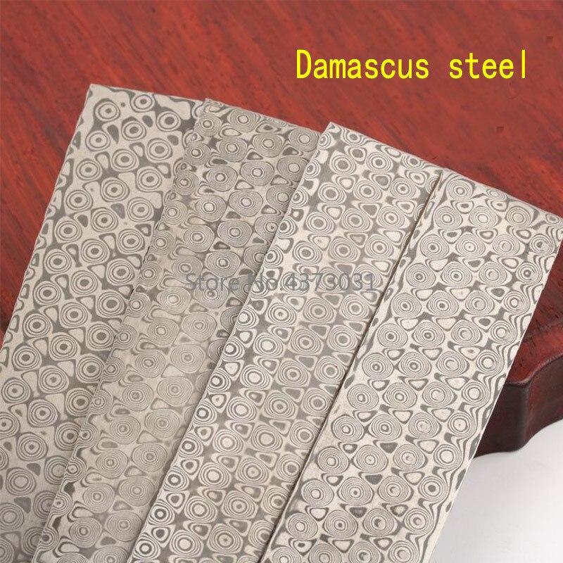 4 tipos de cuchillo de acero de Damasco DIY que hace que el Material Rose Sandwich patrón de acero cuchillo hoja en blanco tratamiento térmico