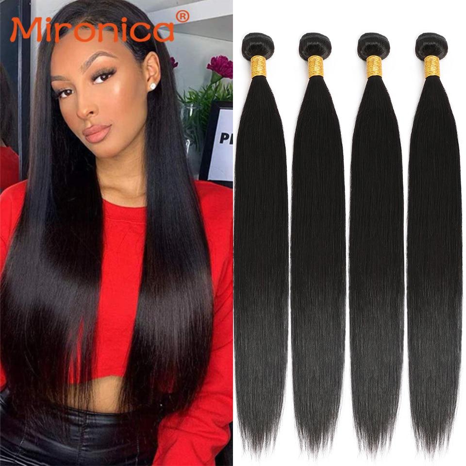 Mironica Straight Hair Bundles Brazilian Hair Bundles Remy Human Hair Extensions 1/3/4 Bundle Deals