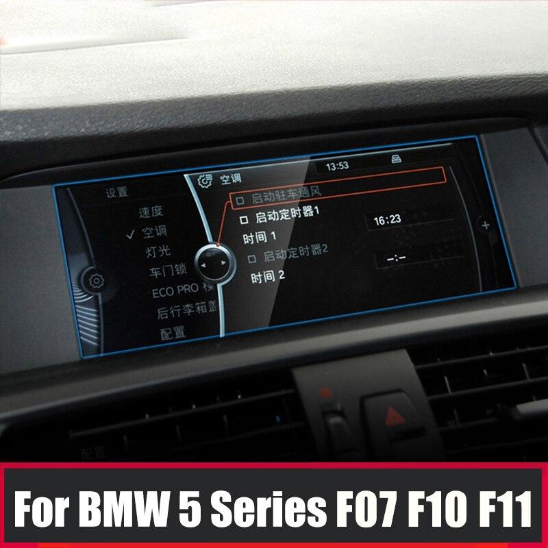 Protector de pantalla de navegación de coche para BMW 5 Serie F10 F07 F11 F18 2010-2016, película de pantalla táctil antiarañazos