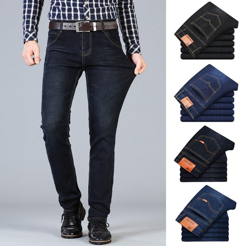 Мужские модные хлопковые облегающие Стрейчевые джинсы скинни с прямыми штанинами