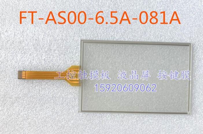 FT-AS00-6.5A-081A 6,5 pulgadas, pantalla táctil, Pantalla de cristal