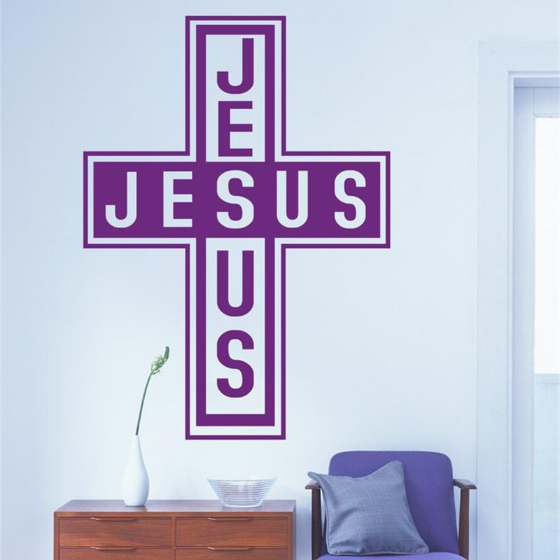 Pegatina de muro con cruz de Jesús para decoración de Iglesia, calcomanías impermeables de Dios cristiana, pegatina de vinilo, decoración artística para Iglesia HY1336