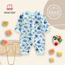 Car children's clothing BABY BODYSUIT baby romper spring and autumn climbing clothes cartoon open fi