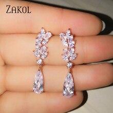 ZAKOL ดอกไม้สีขาว CZ Zircon Water Drop คริสตัลจี้ต่างหูตุ้มหูผู้หญิง Leaf เจ้าสาวงานแต่งงานเครื่องประดับ EP50L