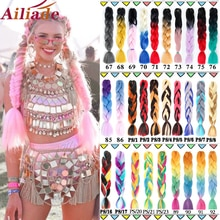 AILIADE  Monochrome Expression Bundle Kanekalon Jumbo Crochet Braids 24inch 100g/Pc Synthetic African Fake Hair Headwear