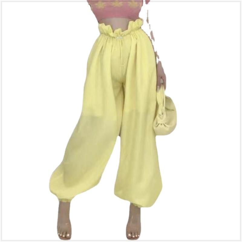 Women High Waisted  Pants Yellow Drawstring Elastic Long Trousers Lantern Loose Casual New Fashion Women's Clothing 2021