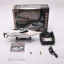 H102 RC boat 26km/h RC Electric Racing Boat High Speed 180 Degree Flipping Kids Toy