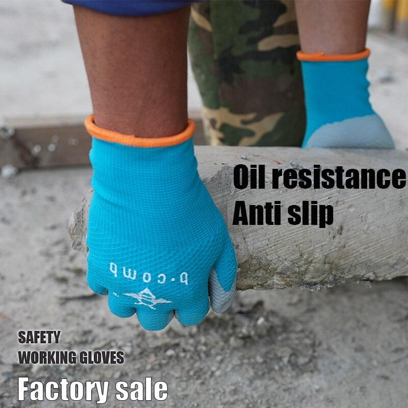 Недорогие Нескользящие и водонепроницаемые перчатки JDL из ТПУ серого цвета с индивидуальным размером, Мягкие Рабочие перчатки для промышле...