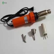 Hot air welder,hot air welding ,plastic welding gun