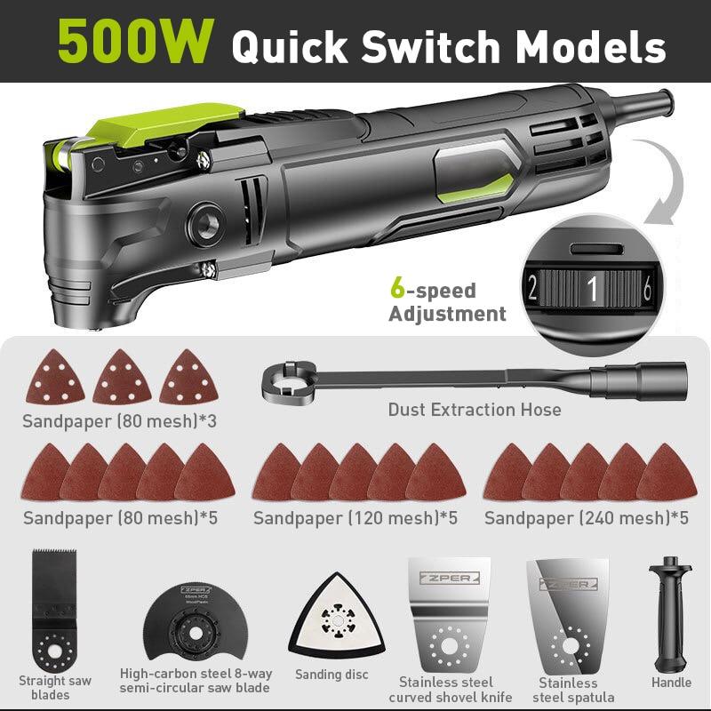 Электрический многофункциональный Осциллирующий Инструмент, 500 Вт, электрический триммер, пила с регулируемой скоростью, с аксессуарами, д...