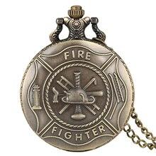 Vintage pompier montre de poche hommes plein chasseur squelette héros Quartz montres boîtier en Bronze collier chaîne Reloj cadeau