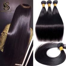 Sedittyhair 40 inch straight Hair Bundles Bone Straight Human Hair Bundles Virgin Hair Bundles Brazi