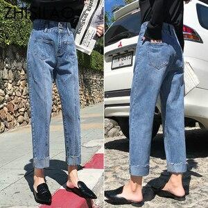 Винтажные прямые джинсы, женские шаровары из денима с высокой талией, женские синие карманы, Джинсы бойфренда, Мамины, уличный шик, Kpop