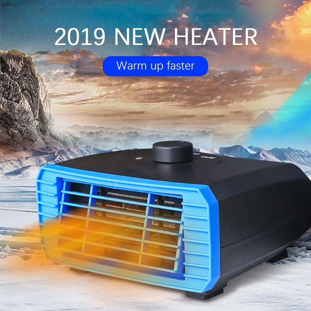 12 v 120 w aquecedor de carro aquecedor de aquecimento de inverno refrigerador de ar defogging defogger defogger aquecedor de carro