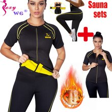 SEXYWG Sauna Shirt Waist Trainer Body Shaper Slimming Pants Shapewear Neoprene Sauna Vest Weight Los