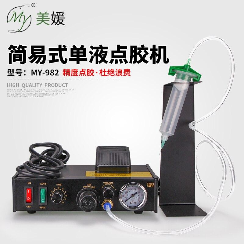 MY982-موزع غراء سيليكون شبه أوتوماتيكي ، آلة صب غراء أحمر إيبوكسي UV ، جهاز تحكم عن بعد ، إرسال حقنة
