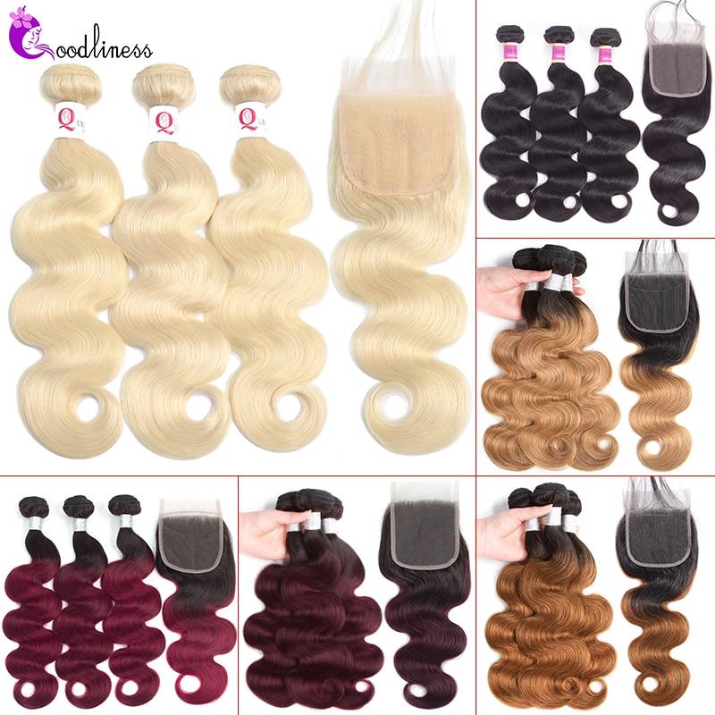 ربطات شعر أشقر 613 بغالق حزم شعر طبيعي برازيلي ملونة بلون عنابي مع ربطة شعر بشري برازيلي بغالق