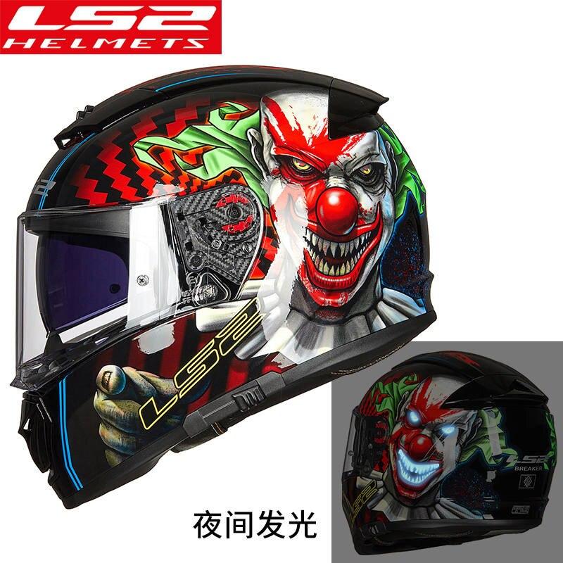 LS2-خوذة دراجة نارية كاملة الوجه ، خوذة سباق الدراجات النارية ، قناع مزدوج ، واقي ls2 الأصلي