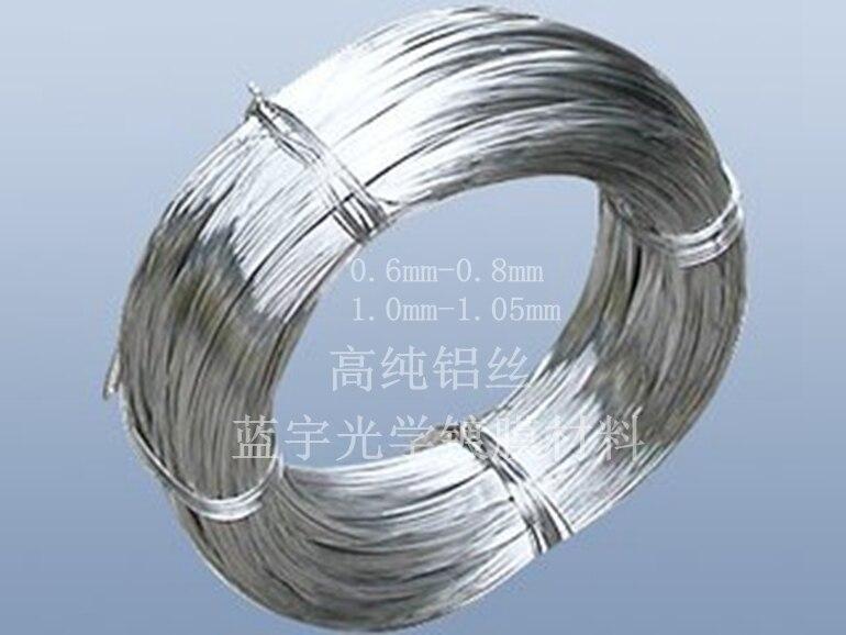 سلك ألومنيوم عالي النقاء مطلي ، سلك ألومنيوم ، لوح ألومنيوم ، حلقة من الألومنيوم ، قضيب من الألمنيوم 1 كجم