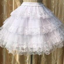 Lolita Mori fille plissée Tulle jupe femmes dentelle évidé solide à volants coton belle gâteau Mini femme Kawaii princesse jupe U099