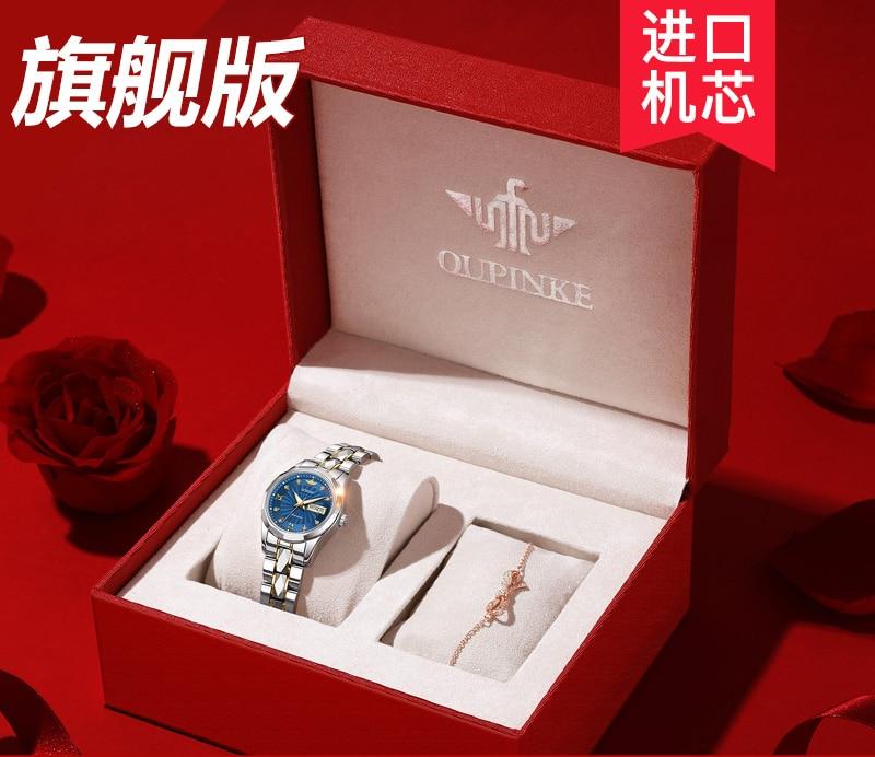 OUPINKE-ladies mechanical watch chronograph automatic ladies watch waterproof fashion bracelet enlarge