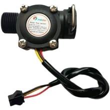 JR-A168-5 instant water heater water flow switch general water flow sensor