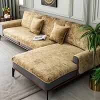 european leather sofa sofa cushion cover anti slip four seasons slipcover golden luxury sofacover custom corner sofa protector