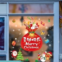 christmas wall stickers merry christmas decoration glass window decals for kids room home decoration 2022 new year 4560cm