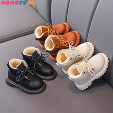 Kids Shoes for Girl Martin Boots Baby Boys Shoes Children Fashion Booties Leather Soft Bottom Non-sl