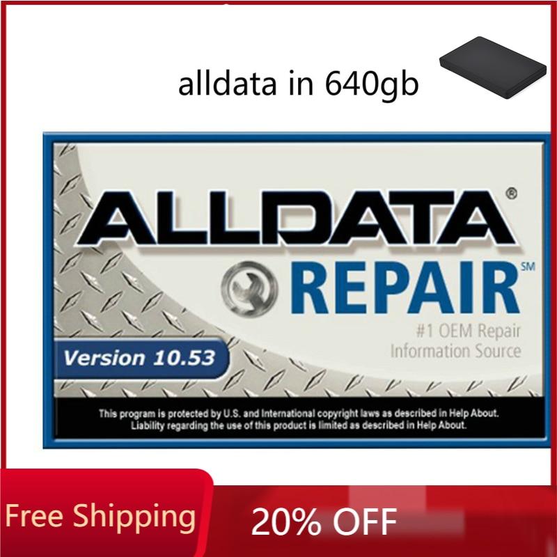 Программное обеспечение 2021 Alldata для ремонта автомобилей, 10,53 в, программное обеспечение для всех данных с технической поддержкой для автомо...