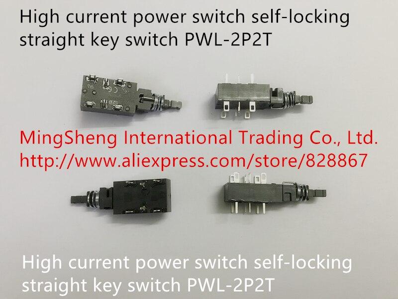 الأصلي جديد 100% عالية الطاقة الحالية التبديل الذاتي قفل مستقيم مفتاح التبديل PWL-2P2T 6pin مجلس