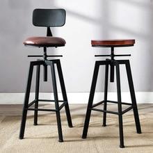 65-80cm Height Adjustable Bar Stool Bar Lifting Swivel Chair High Stool Wrought Iron Back Home Bar Stool Modern Minimalist